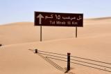 Abu Dhabi Mar12 0995.jpg