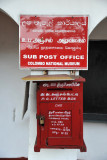 Sub Post Office, Colombo National Museum