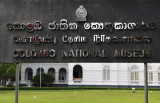 Sign in front of the Colombo National Musuem