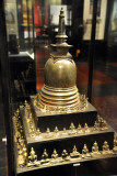 Reliquary (Uda-Aludeniya)