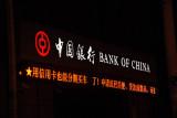 Bank of China, Shanghai - neon sign at night