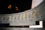 Monument to the People's Heroes, Shanghai