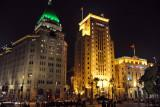 The former Palace Hotel and the Bank of China building, Shanghai