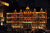 Former Commercial Bank of China, 1906, The Bund, Shanghai