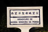 MacauApr12 315.jpg