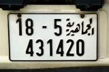 Libyan license plate