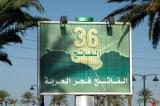 Qadhafi celebrates my birthday - he came to power in 1969, here, the 36th Anniversary