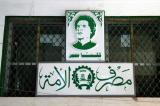 Qadhafi watching over the Umma Bank