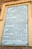 Gadafi's declaration of the power given to the people