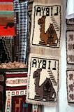 Libyan souvenirs, Souq al-Mushir