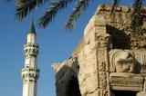 Arch of Marcus Aurelius & Gurji Mosque