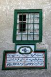 Souq al-Turk