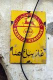 Gazelle Kerosine, Tripoli Medina