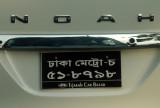Bangladesh License Plate