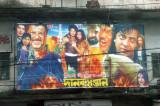 Movie Poster, Airport Road, Dhaka