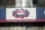 Dhaka Insurance Limited, Kazi Nazrul Islam Ave, Dhaka
