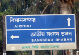 The drive back to Zia International Airport, Dhaka