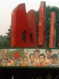 The Fountain on Bijoy Shoroni at Airport Road has a historical mosaic frieze