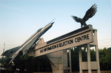 Bangladesh Airport Information Centre, Airport Road, Dhaka