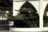 Shahid Jahangir Gate to Bashar Air Base with a tank on display, Dhaka