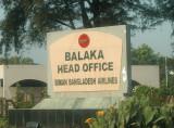 Balaka Head Office - Biman Bangladesh Airlines, Dhaka