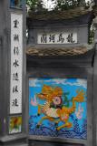 Mythical beast, gate to Ngoc Son Temple, Hanoi
