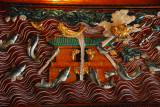 Ornated carved panel with fish and a dragon, Temple of Literature