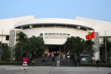 Vietnam Museum of Ethnology, Hanoi, with artifacts of some of the countries 54 ethnic groups