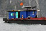 Small cargo vessel, Halong Bay