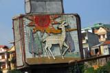 Mosaic deer ina roundabout, Hon Gai