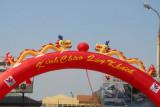 Inflatable festive dragon arch, Vinashin dock, Hon Gai - next to Tropical Sails