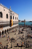 Palazzo Ducale di Venezia - the Doge's Palace