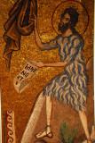 San Marco Mosaic - 861.jpg