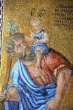 San Marco Mosaic -  874.jpg