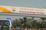 Garhoud Bridge Salik Toll Gate