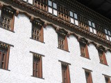 facade of Trashi Chhoe dzong