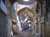 Empty Bazaar
