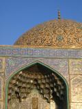 Cream-colored dome