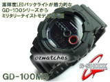 CASIO G-SHOCK SUPER LED 7 YEAR BATTERY GD-100 GD-100MS GD-100MS-3A GREEN