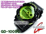 CASIO G-SHOCK SUPER LED 7 YEAR BATTERY GD-100SC GD-100SC-7 BLACK & GREEN