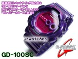 CASIO G-SHOCK SUPER LED 7 YEAR BATTERY GD-100SC GD-100SC-6 PURPLE