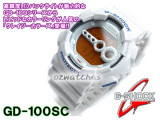 CASIO G-SHOCK SUPER LED 7 YEAR BATTERY GD-100SC GD-100SC-7 WHITE