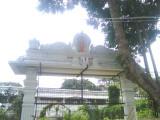 07 Ananthaazhwan thirumaigai Arch.jpg