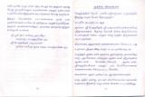 page 10 & 11.jpg