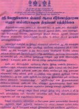 Thiruppani patrika 1