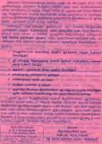 Thiruppani patrika 2