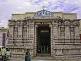 01 -Thirupuliyangudi gopuram.jpg