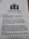 appeal p 1.JPG