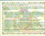 11 GARUDA SEVAI PATHIRIGAI-PAGE 020001.JPG