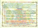 11 GARUDA SEVAI PATHIRIGAI-PAGE 030001.JPG